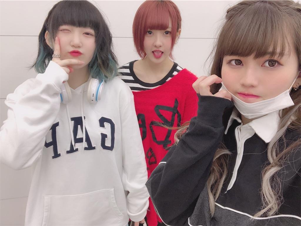 f:id:Tsumu_3Chi3:20200101064506j:image