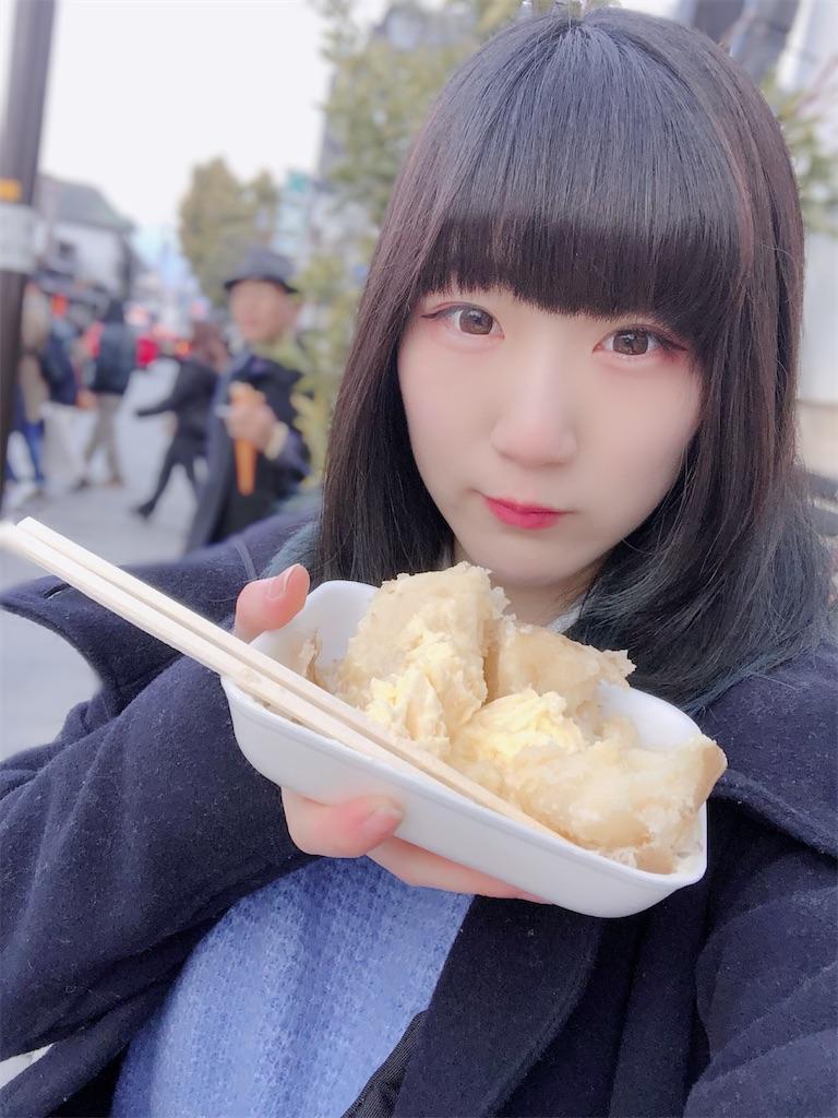 f:id:Tsumu_3Chi3:20200109095247j:image