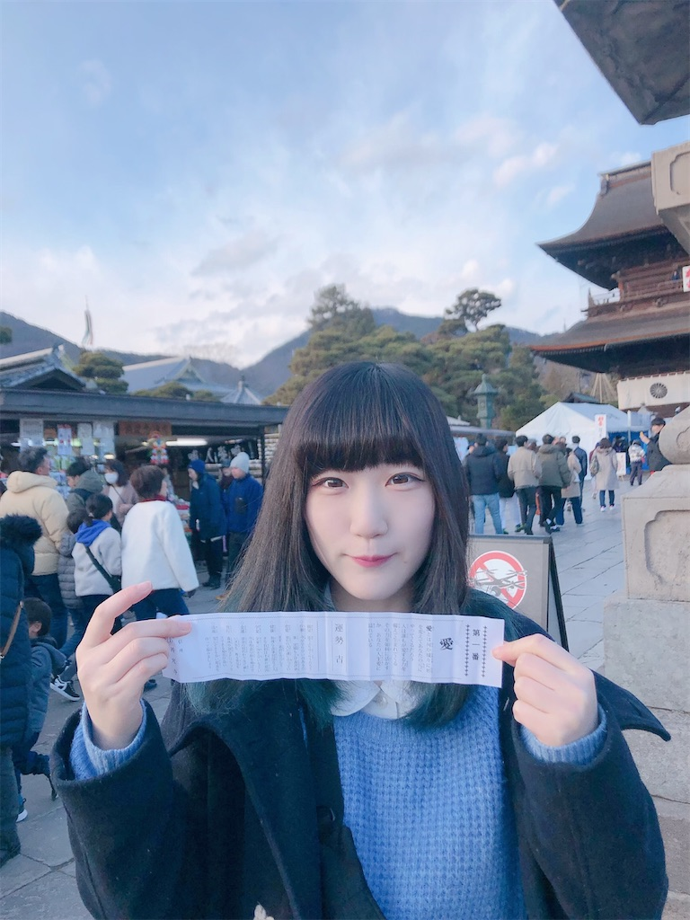 f:id:Tsumu_3Chi3:20200109105752j:image