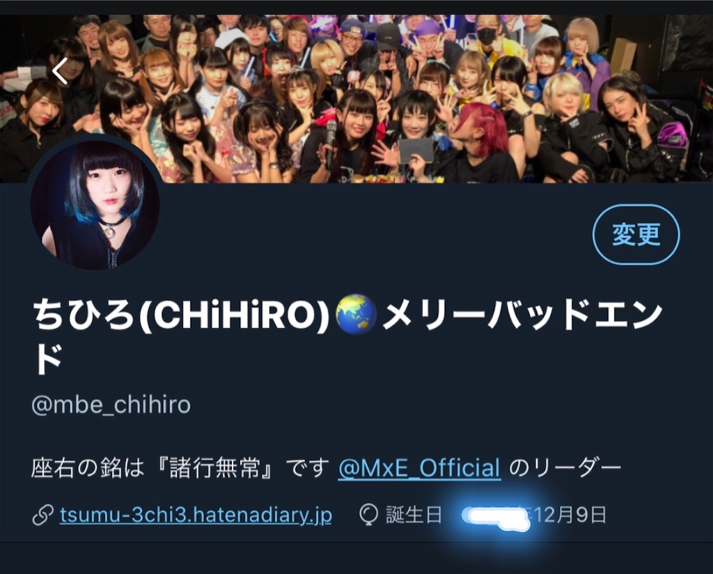 f:id:Tsumu_3Chi3:20200109113657j:image