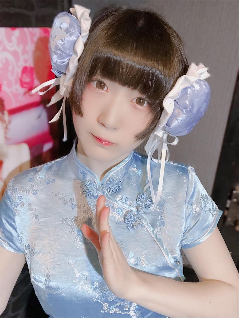 f:id:Tsumu_3Chi3:20201022033048j:image