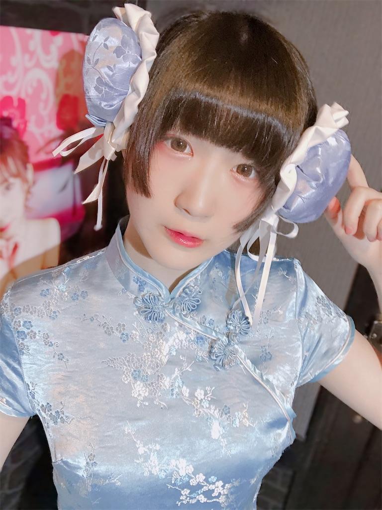 f:id:Tsumu_3Chi3:20201022033057j:image