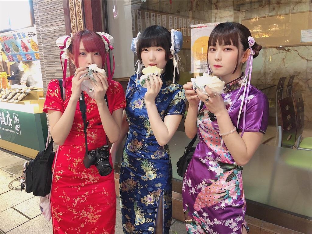 f:id:Tsumu_3Chi3:20201022040100j:image
