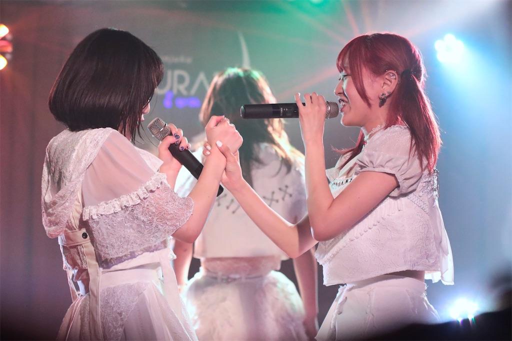 f:id:Tsumu_3Chi3:20201022040936j:image
