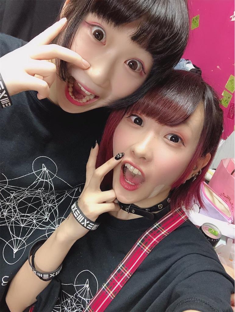 f:id:Tsumu_3Chi3:20201022043206j:image