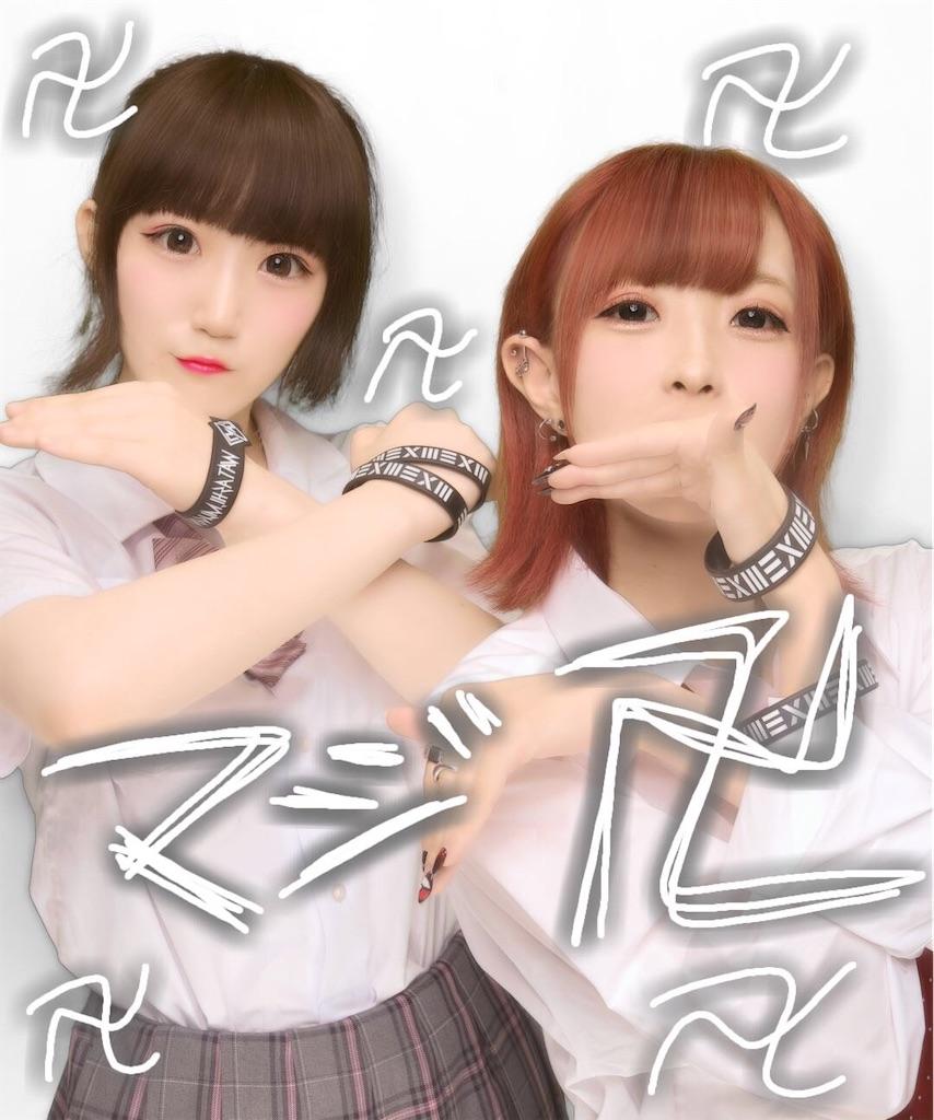 f:id:Tsumu_3Chi3:20201022045142j:image