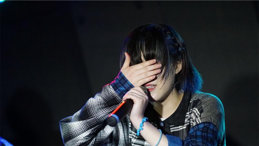 f:id:Tsumu_3Chi3:20201217035551j:image