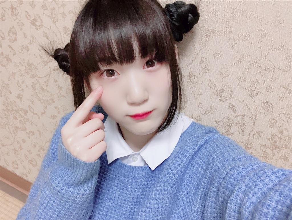 f:id:Tsumu_3Chi3:20201217233422j:image