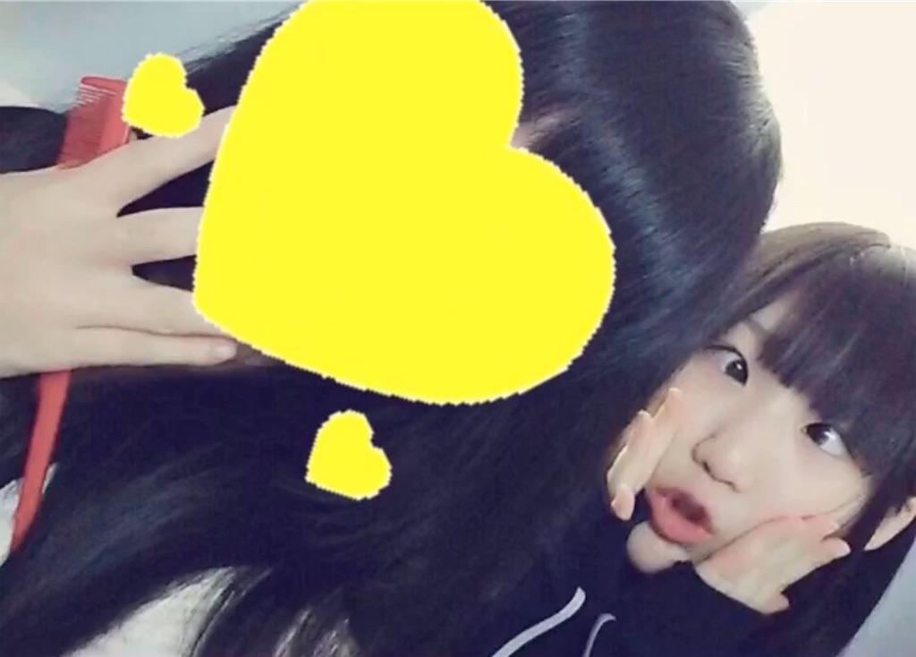 f:id:Tsumu_3Chi3:20201217234003j:image