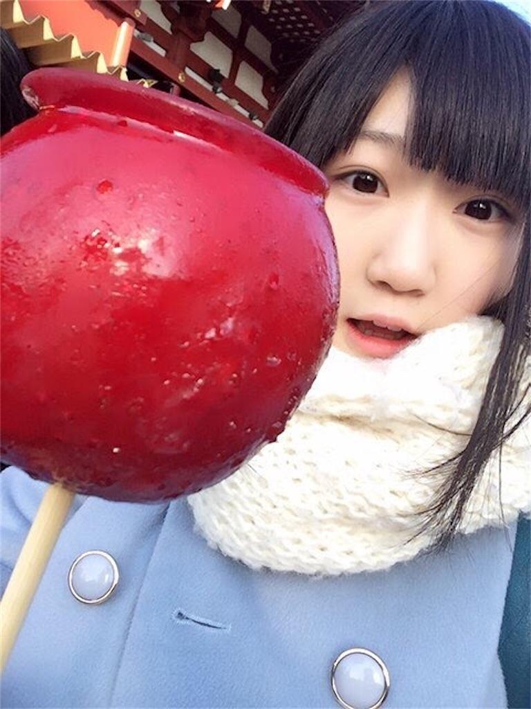 f:id:Tsumu_3Chi3:20201217235017j:image