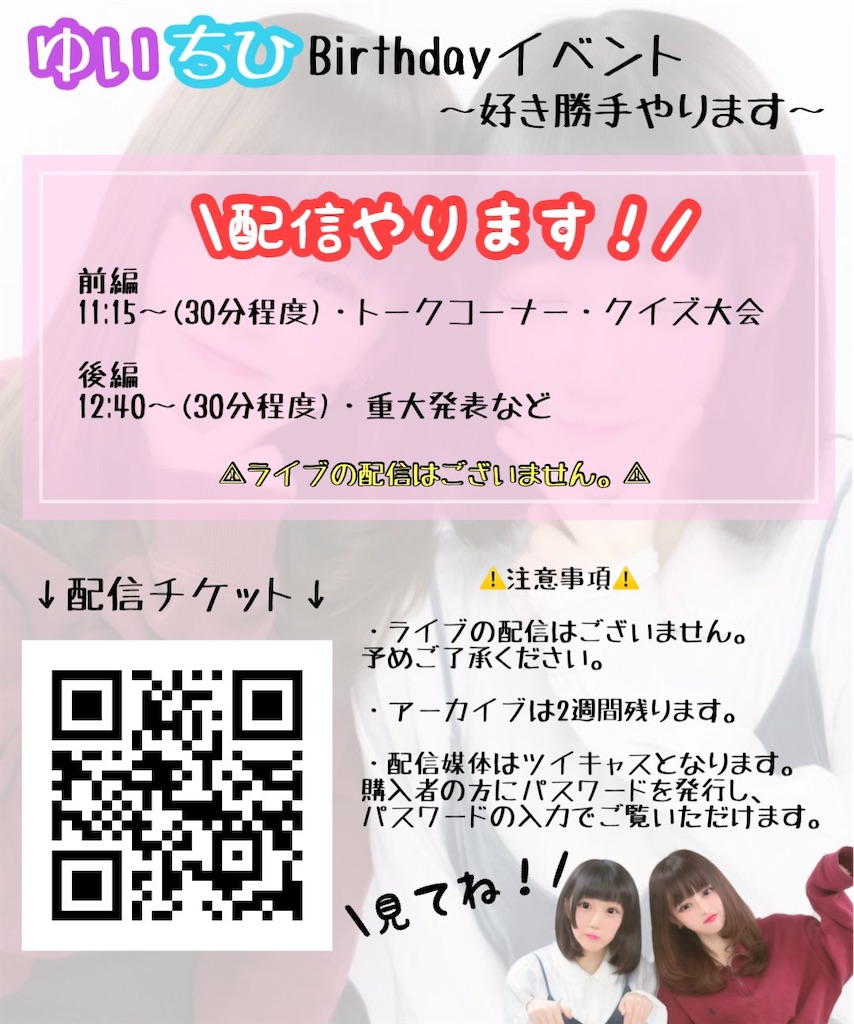 f:id:Tsumu_3Chi3:20201218002119j:image