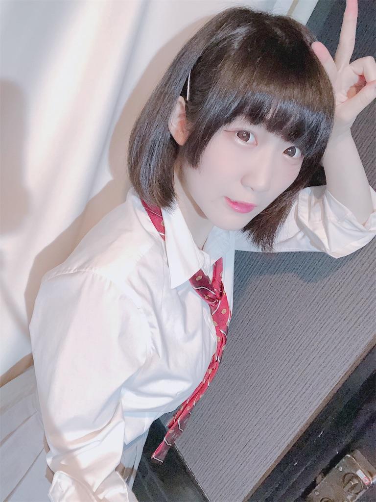 f:id:Tsumu_3Chi3:20201218020257j:image