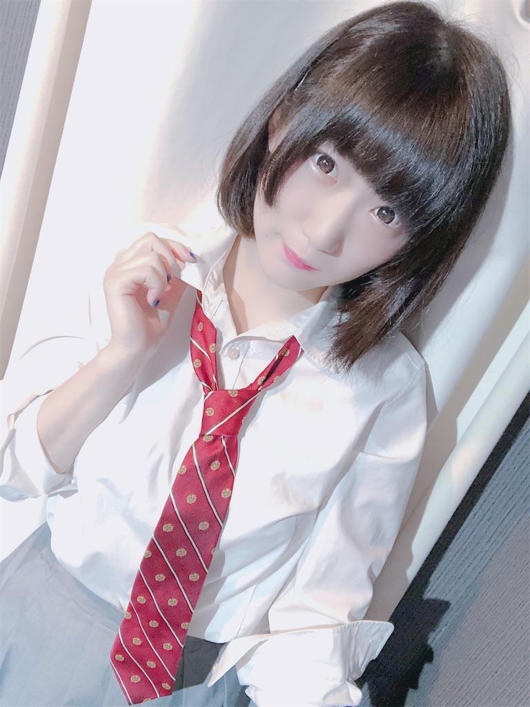 f:id:Tsumu_3Chi3:20201218020301j:image