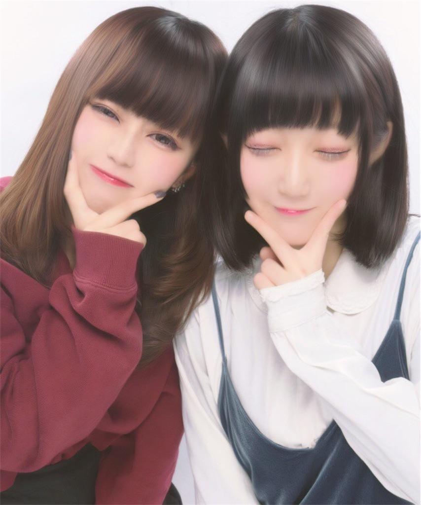 f:id:Tsumu_3Chi3:20201218030010j:image
