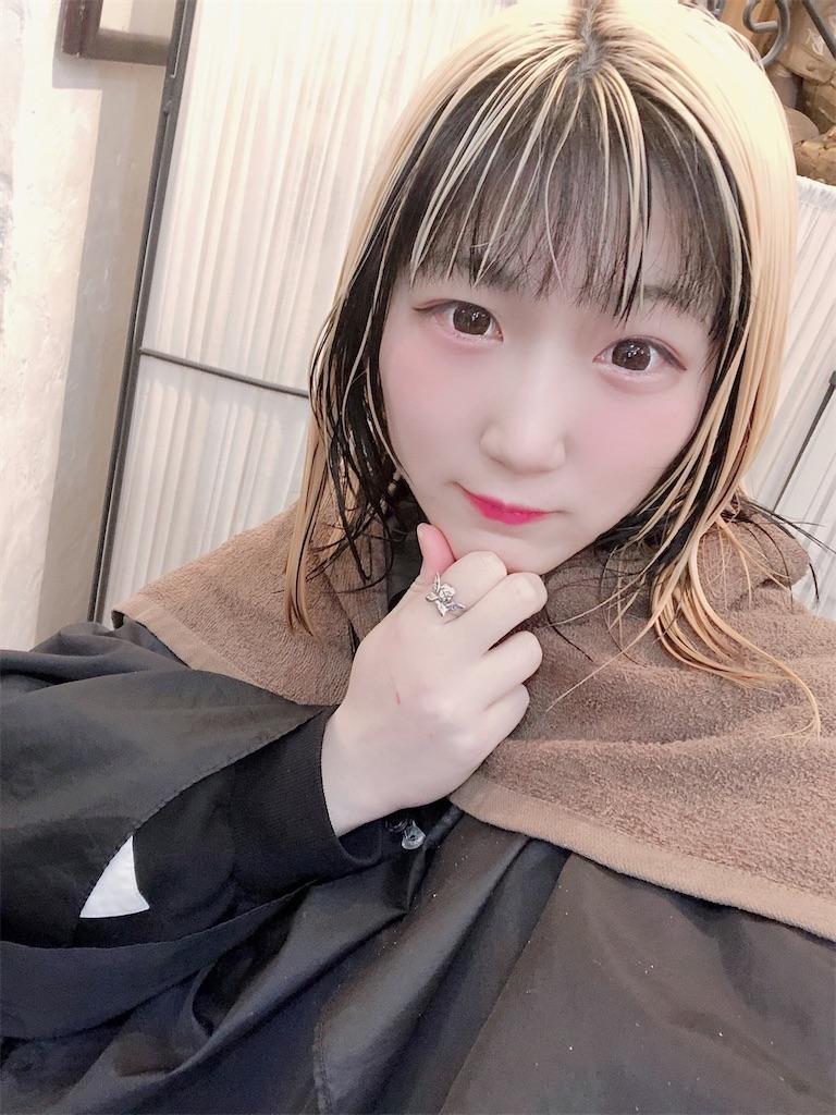 f:id:Tsumu_3Chi3:20210218162043j:image