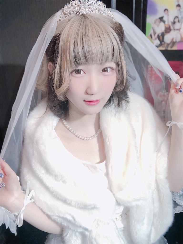 f:id:Tsumu_3Chi3:20210303162839j:image