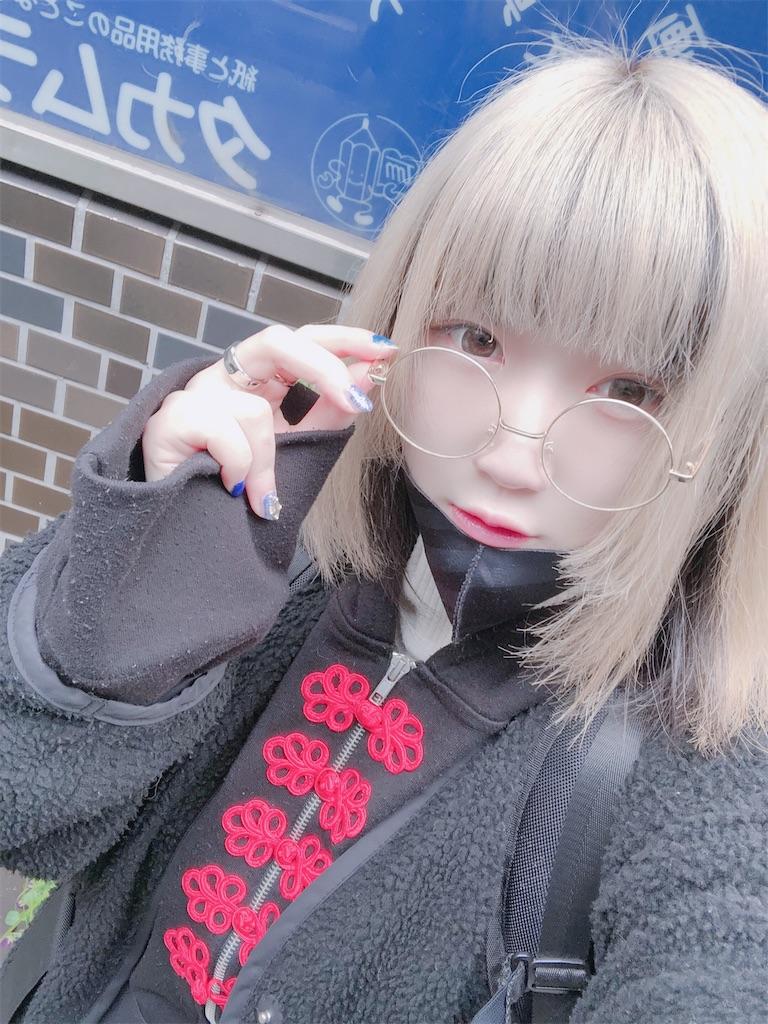 f:id:Tsumu_3Chi3:20210303163924j:image