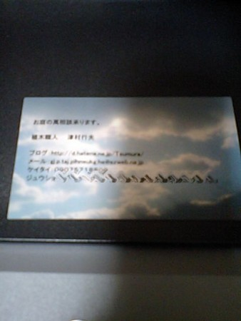 20061029170550