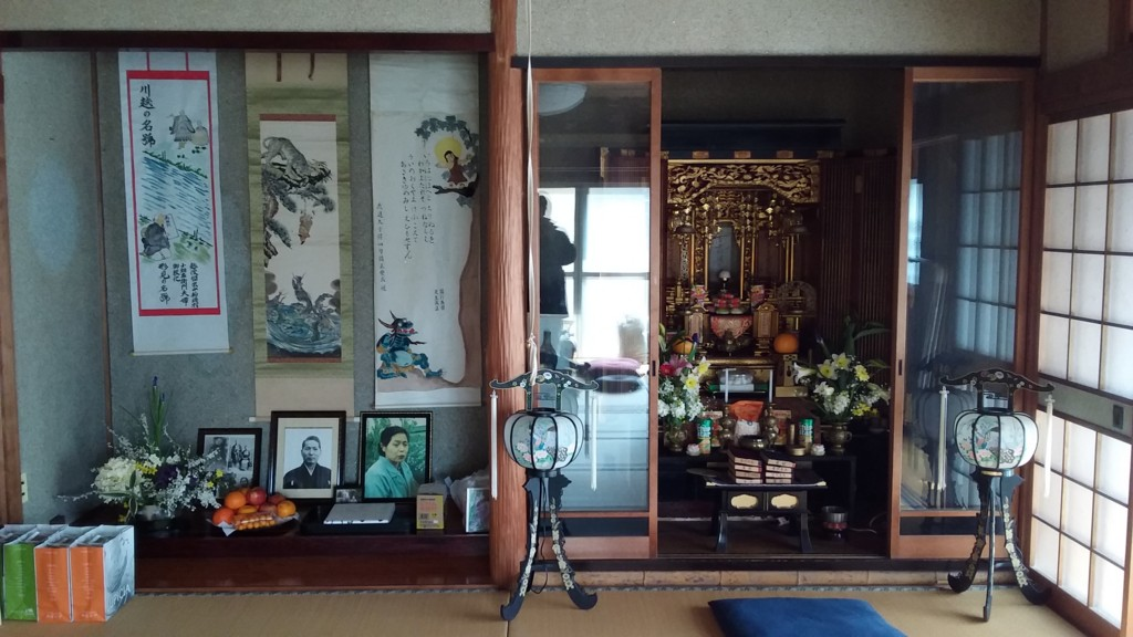 f:id:Tsumura:20160319101404j:plain