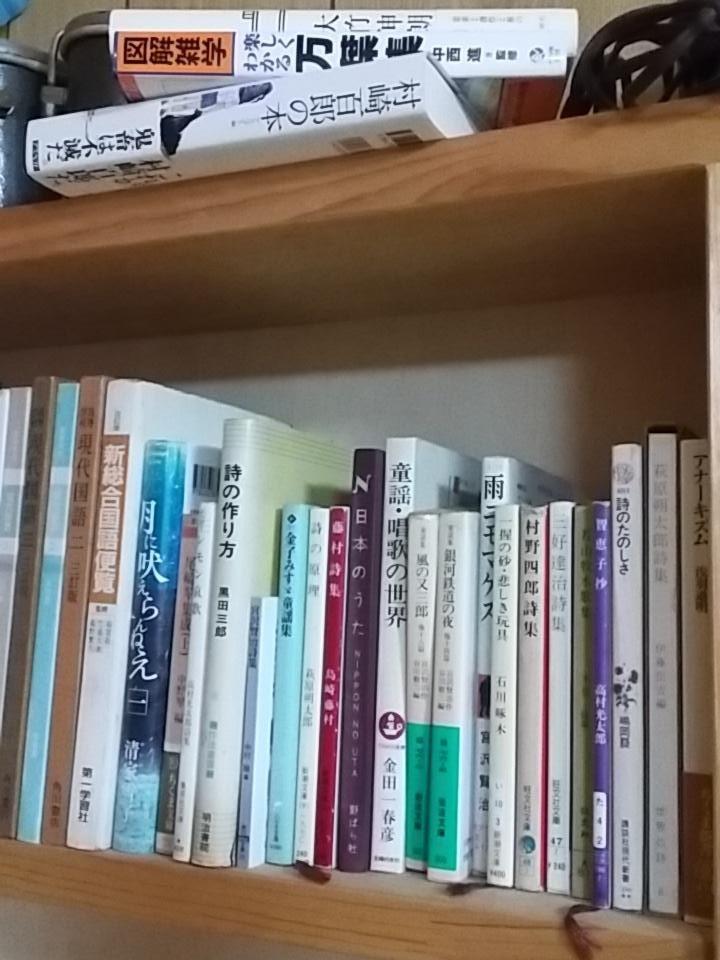f:id:Tsumura:20160723214402j:plain