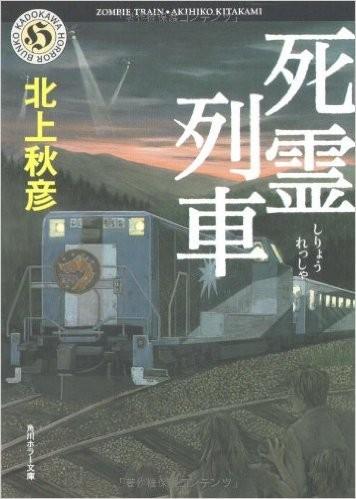 f:id:Tsumura:20160723214517j:plain