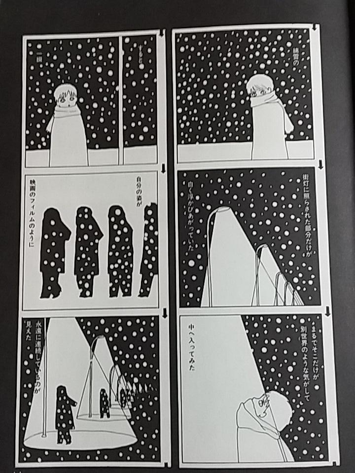 f:id:Tsumura:20160825224302j:plain