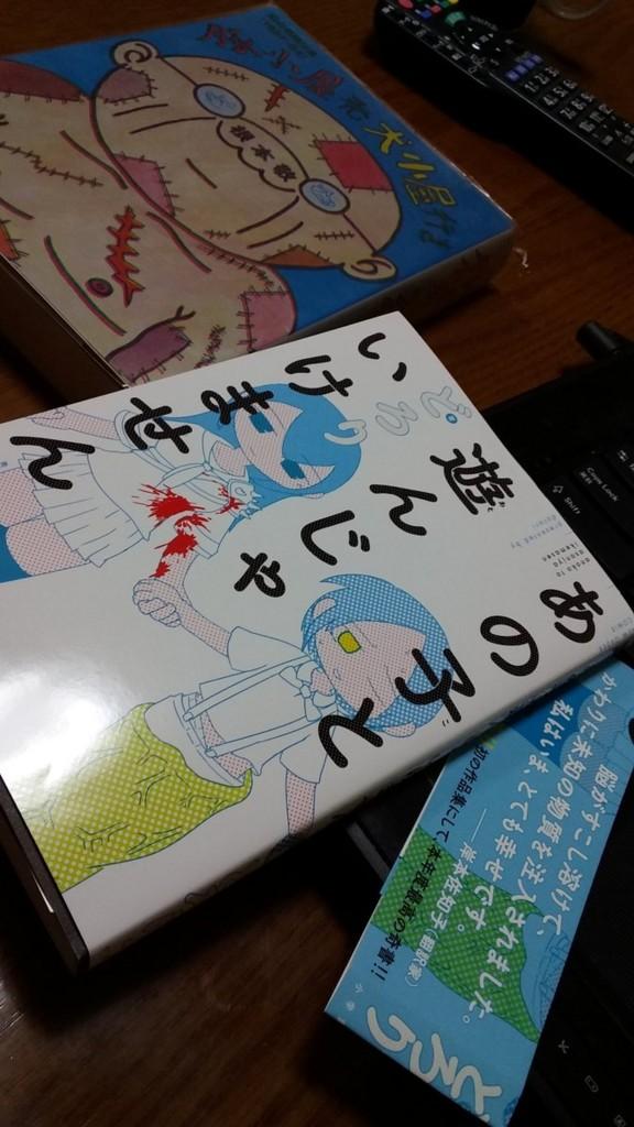 f:id:Tsumura:20160825225115j:plain