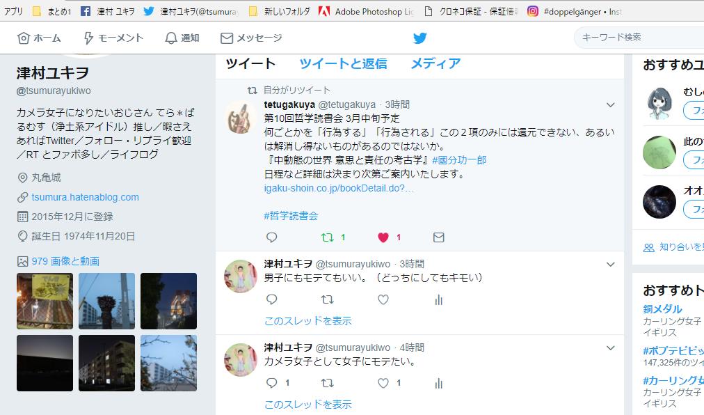 f:id:Tsumura:20180225035322p:plain
