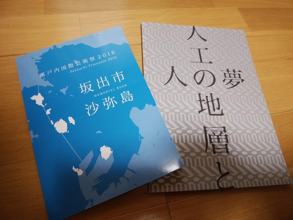 f:id:Tsumura:20190211233903j:plain