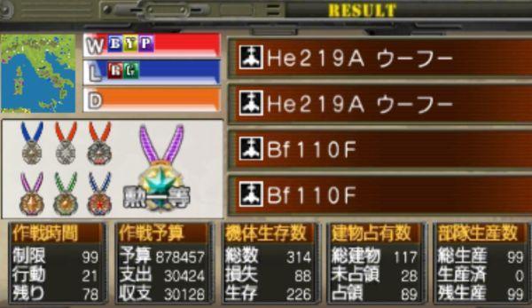 f:id:TsunaTsunaTsuna:20210612234319j:plain