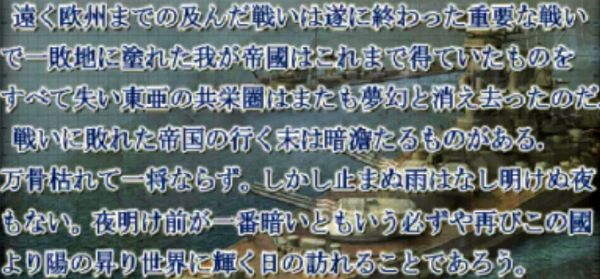 f:id:TsunaTsunaTsuna:20210612234603j:plain