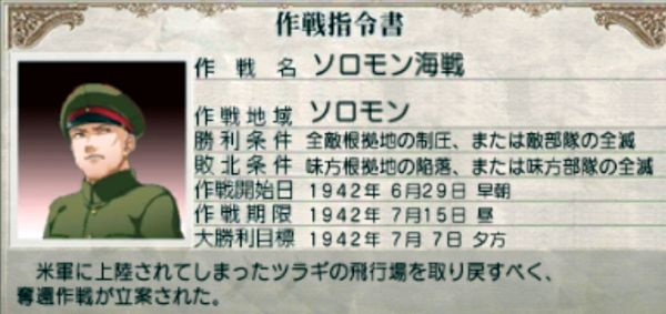 f:id:TsunaTsunaTsuna:20210711194025j:plain
