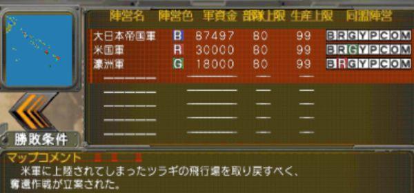f:id:TsunaTsunaTsuna:20210711194034j:plain