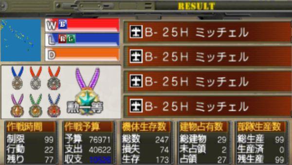 f:id:TsunaTsunaTsuna:20210711194501j:plain