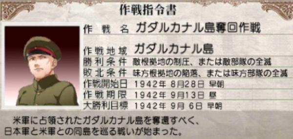 f:id:TsunaTsunaTsuna:20210712165120j:plain