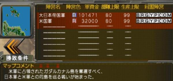 f:id:TsunaTsunaTsuna:20210712165130j:plain