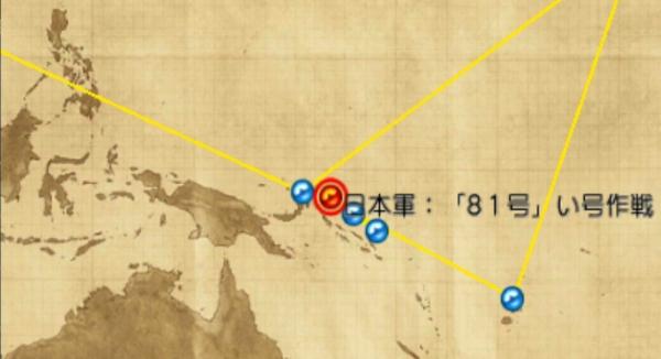 f:id:TsunaTsunaTsuna:20210712171230j:plain