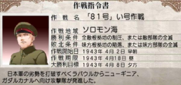 f:id:TsunaTsunaTsuna:20210714200627j:plain