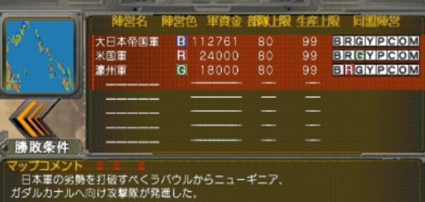 f:id:TsunaTsunaTsuna:20210714200638j:plain
