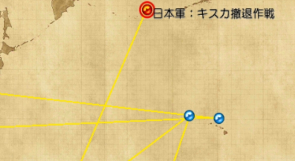 f:id:TsunaTsunaTsuna:20210714200906j:plain