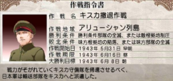 f:id:TsunaTsunaTsuna:20210715171924j:plain