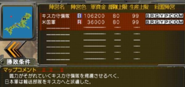 f:id:TsunaTsunaTsuna:20210715171935j:plain