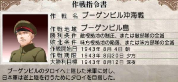 f:id:TsunaTsunaTsuna:20210718232004j:plain