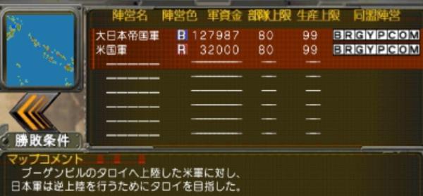f:id:TsunaTsunaTsuna:20210718232013j:plain