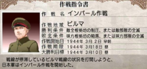f:id:TsunaTsunaTsuna:20210719115126j:plain