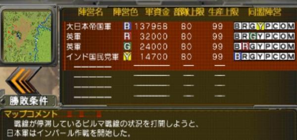 f:id:TsunaTsunaTsuna:20210719115139j:plain