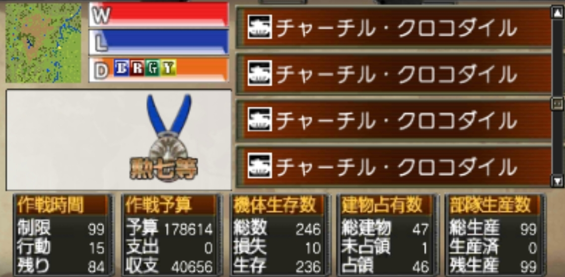 f:id:TsunaTsunaTsuna:20210719115753j:plain