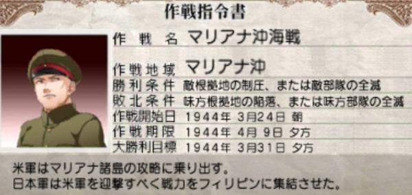 f:id:TsunaTsunaTsuna:20210719161759j:plain
