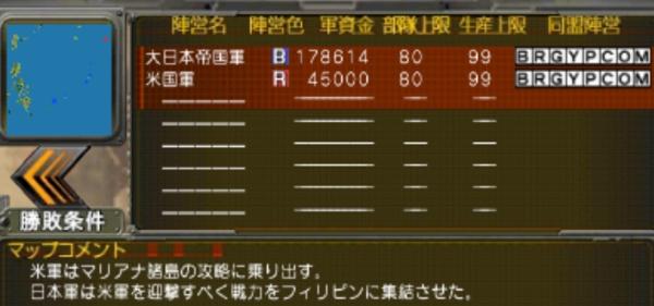 f:id:TsunaTsunaTsuna:20210719161813j:plain