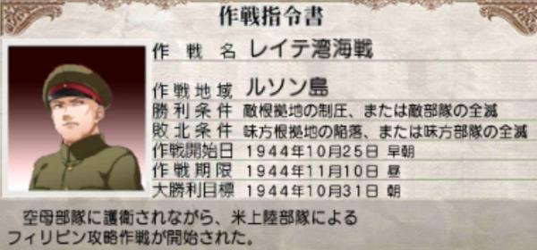 f:id:TsunaTsunaTsuna:20210721214845j:plain